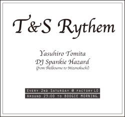 Tsrythem